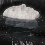 Xiao Hua Yang (Interview #19)